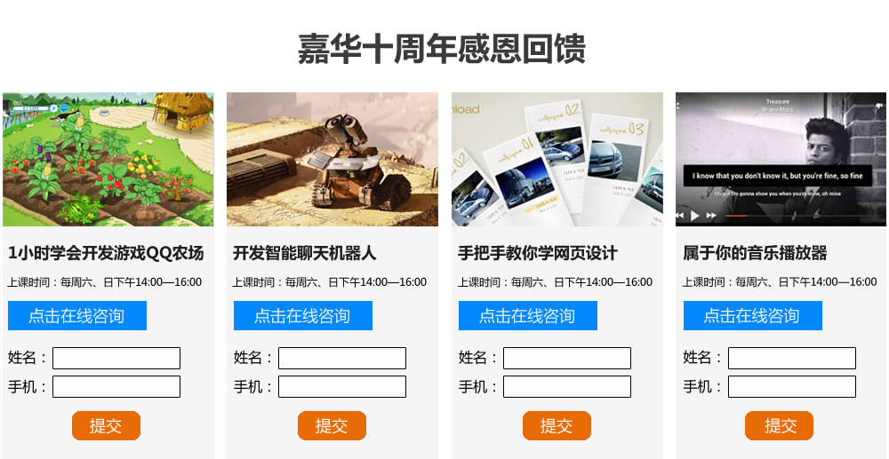 深圳网络工程师培训