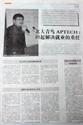 深圳电脑培训
