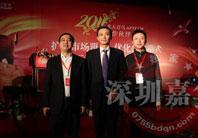 2011年度深圳嘉华学校再次荣获北大青鸟聚英奖