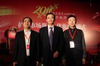 热烈祝贺2011年度深圳嘉华学校再次荣获北大青鸟总部嘉奖