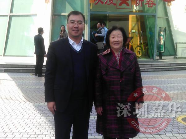杨芙清院士:嘉华学校特级荣誉顾问