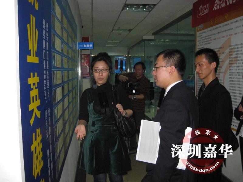 CCTV2记者听嘉华教育总经理介绍中心就业成果