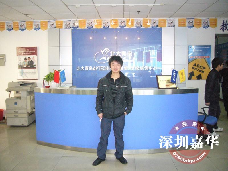 周兵北大青鸟深圳嘉华学校官网图片高清图片