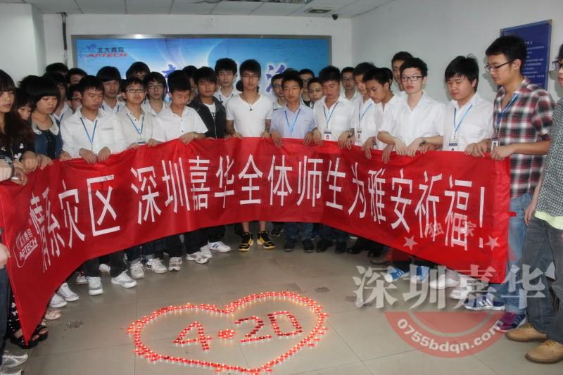 师生们在横幅上签上自己的名字