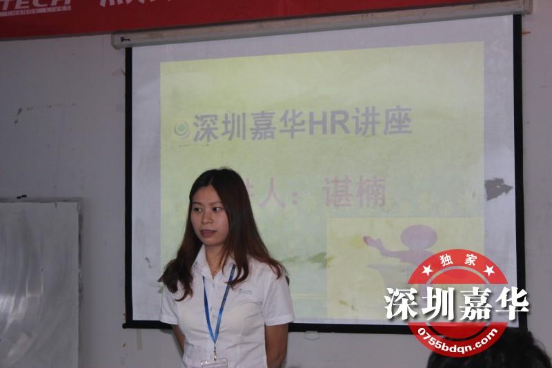 企业hr来我校召开专题讲座 - 北大青鸟深圳嘉华学校