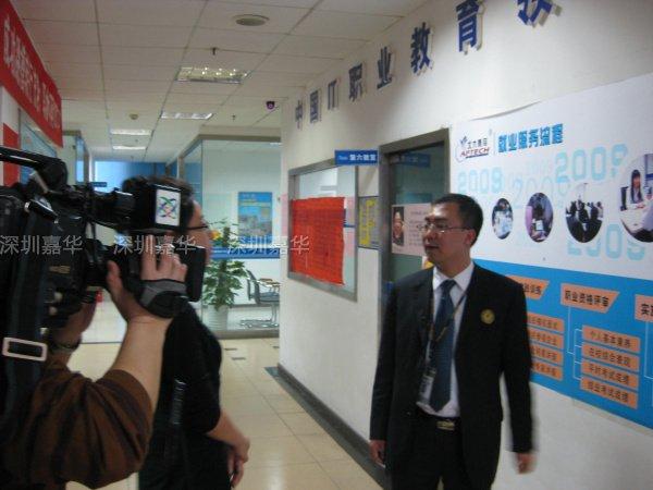 中央电视台CCTV2摄制现场-记者专访嘉华校长