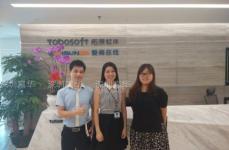 深圳市拓保软件有限公司