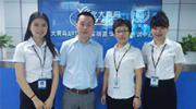 深圳易正信息技术有限公司