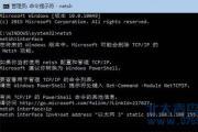 [北大青鸟深圳嘉华]Win7/8.1/1修改IP地址方法汇总
