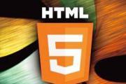 [北大青鸟深圳嘉华]如何解决HTML5浏览器支持问题