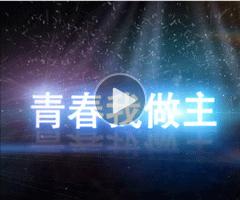 深圳北大青鸟嘉华学校班级风采