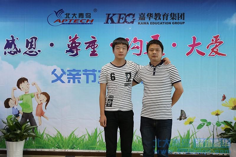 深圳嘉华家长会