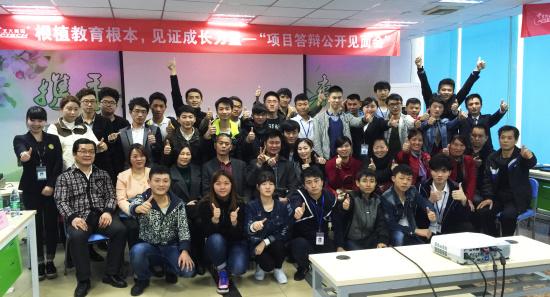 深圳嘉华学校项目答辩公开见面会