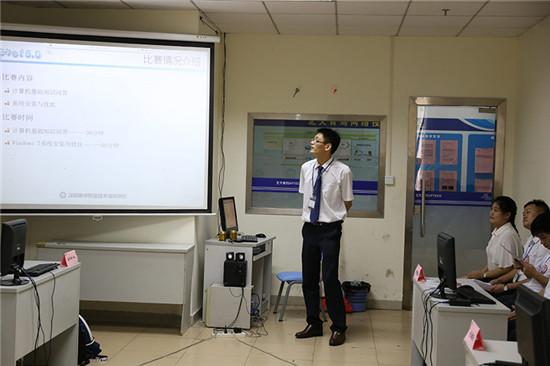 深圳嘉华学校T122班系统安装与优化大赛之比赛篇