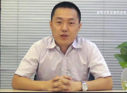 北大青鸟合作企业代表易正科技CTO访谈