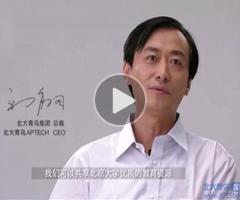 北大青鸟品牌宣传视频