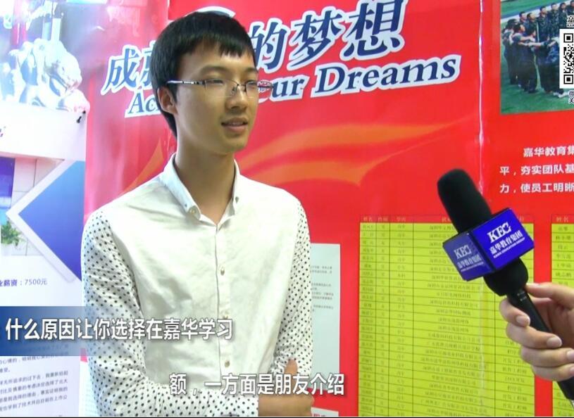 北大青鸟深圳嘉华学校在读学员宋同学学习感言