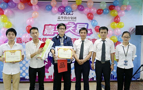 深圳嘉华学校K歌比赛决赛,看嘉华学子一展歌喉