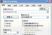 深圳嘉华安卓开发教程之Android开机动画制作