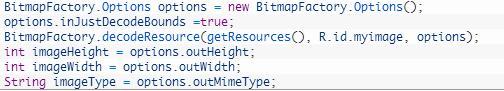 深圳嘉华Android开发教程之Bitmap最优加载