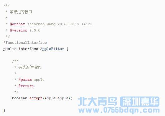 Java开发教程之Java8 新特性Lambda 表达式介绍2