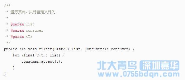 Java开发教程之Java8 新特性Lambda 表达式介绍7