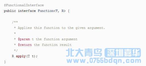Java开发教程之Java8 新特性Lambda 表达式介绍9