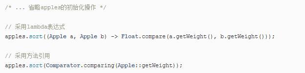 Java开发教程之Java8 新特性Lambda 表达式介绍13