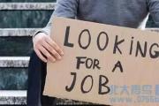 大学生毕业如何做到月薪7500?