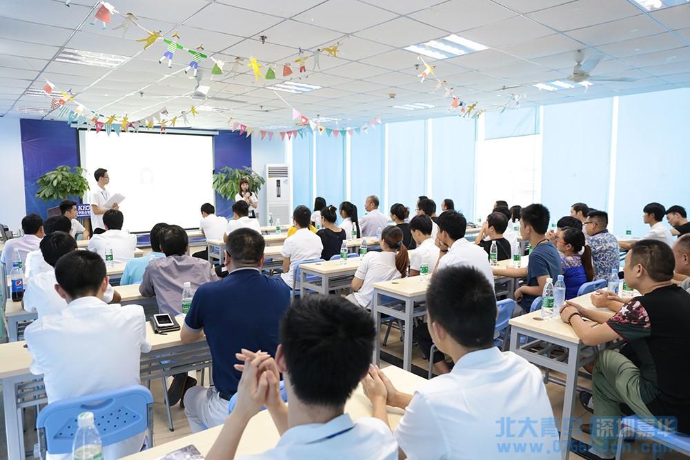 北大青鸟深圳嘉华T142班家长会顺利举行1