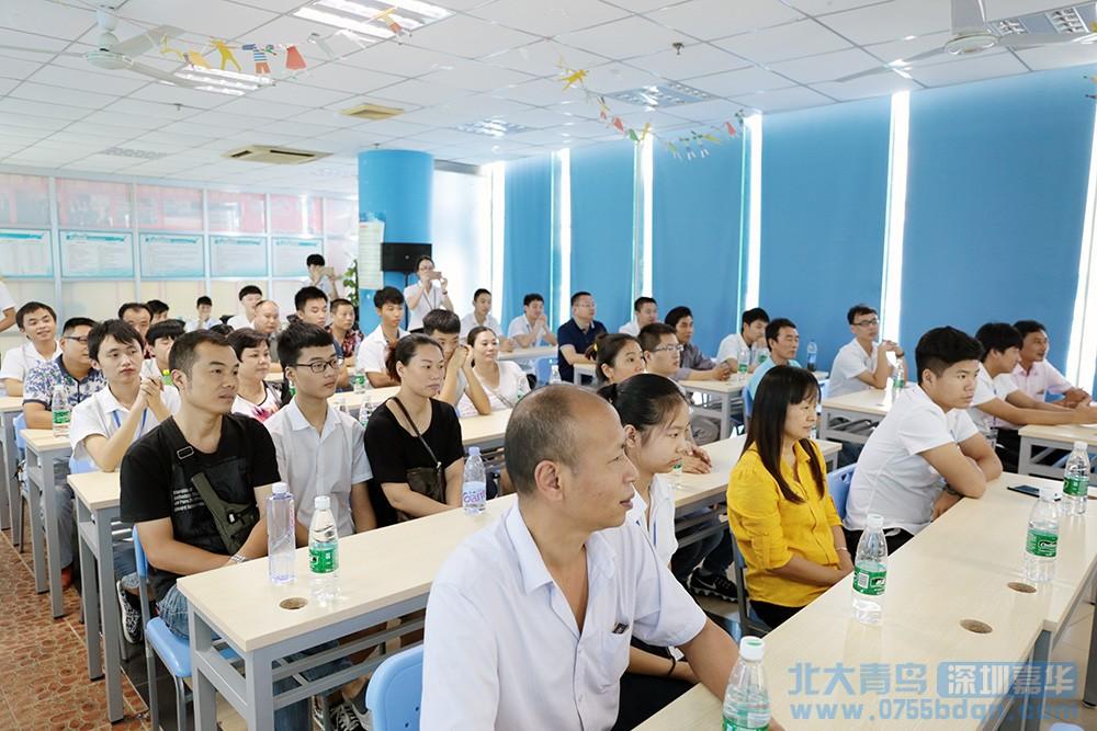 北大青鸟深圳嘉华T142班家长会顺利举行2