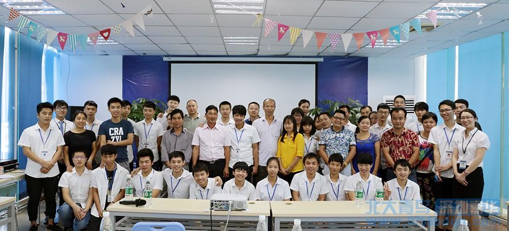 北大青鸟深圳嘉华T142班家长会顺利举行4