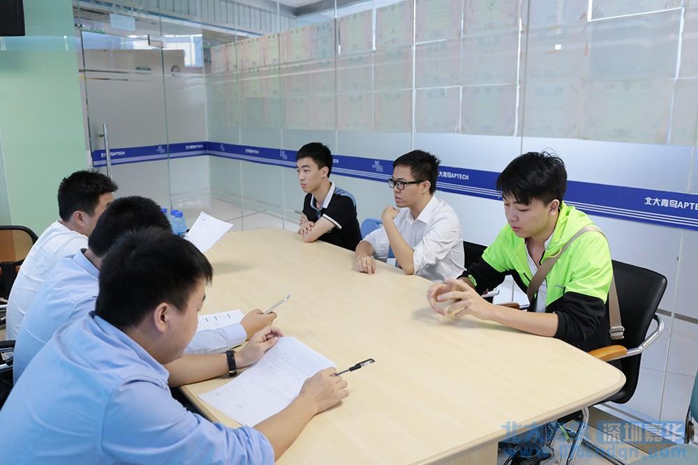 大学生就业培训