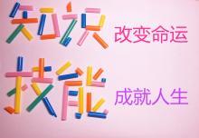 深圳北大青鸟:前端开发人员所必备的十大技能
