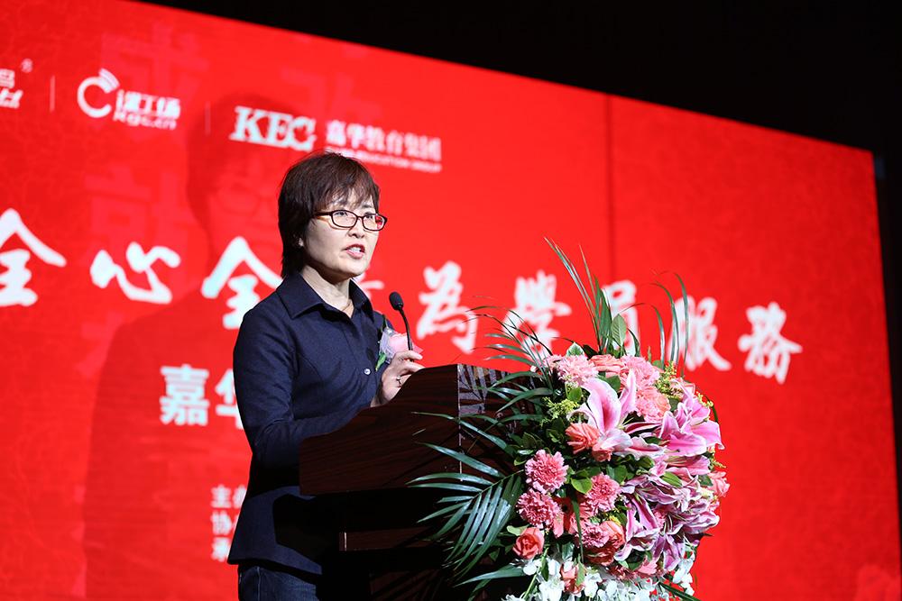 11周年庆典北大青鸟APTECH总裁薛丽女士致辞