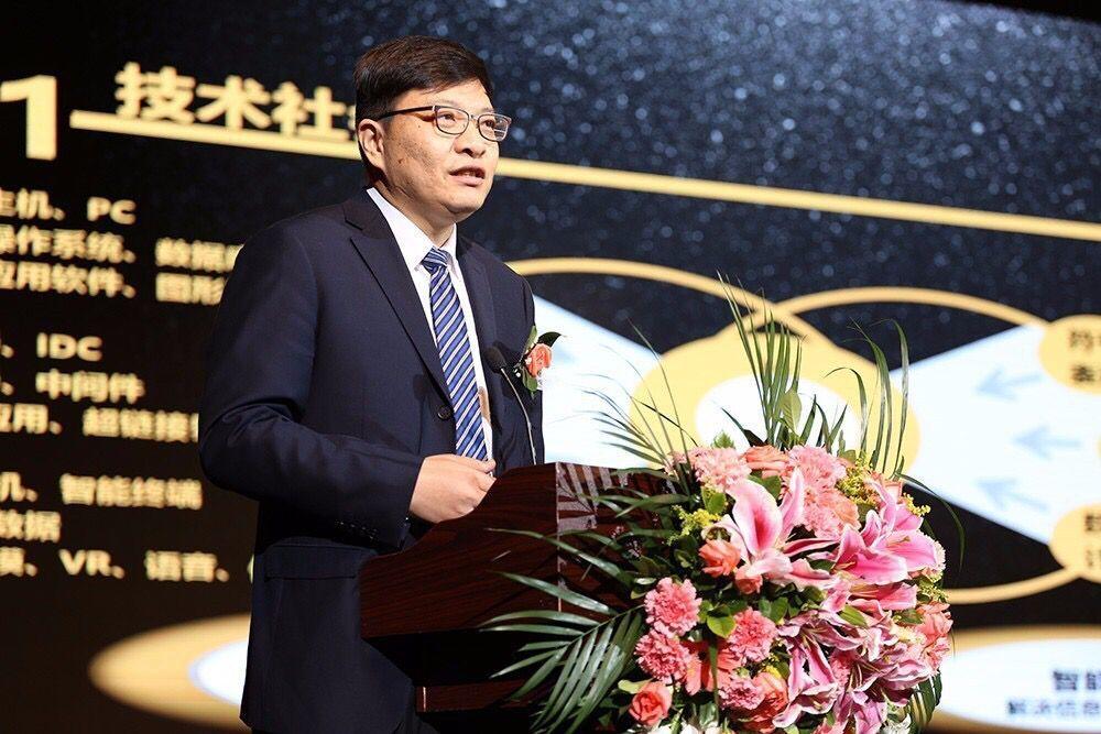 11周年庆典课工场CEO肖睿先生IT技术专题讲话