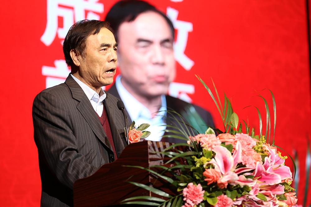 11周年庆典嘉华教育集团首席学术顾问谢维信教授致辞