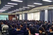 热烈祝贺嘉华教育集团年度优秀教师表彰大会顺利举行