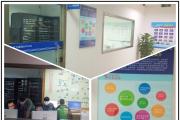 深圳嘉华学校BENET T122班举行企业网络项目实训