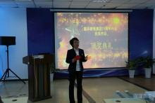 深圳嘉华学校隆重举办年会我最喜爱的节目颁奖典礼