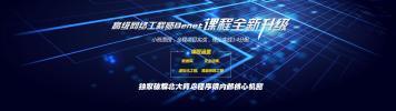 深圳网络工程师培训,网络安全培训