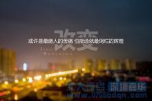 惠州北大青鸟:跳槽转行学什么技术好?