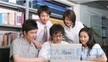 惠州北大青鸟:学历低学什么技术好