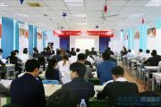 拉近职场距离 北大青鸟深圳嘉华学校举行模拟面试大赛