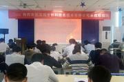 北大青鸟深圳嘉华学校毕业招聘会有你吗?