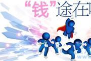 【解读】深圳北大青鸟与深圳职业学院哪个好?
