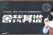 广东高考300分学什么就业前景好?
