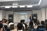 嘉华教育集团大咖受邀参加百度数字营销研讨会