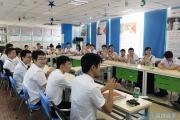 Java技术比拼 深圳嘉华学校T158班举行Java知识竞赛