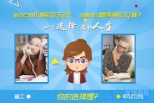惠州北大青鸟:女生学软件工程师行不行?